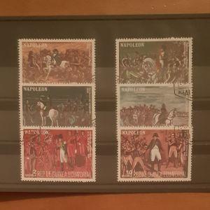 Γραμματόσημα απο Ισημερινή Γουινέα