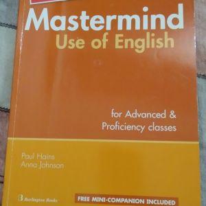 REVISED Mastermind use of English