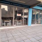 Πωλήσεις επαγγελματικών χώρων Σέρρες