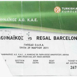 Εισιτηριο Αγωνα Παναθηναικος - Regal Barcelona 29/3/2011