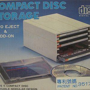 ΘΗΚΗ ΓΙΑ 5 CD