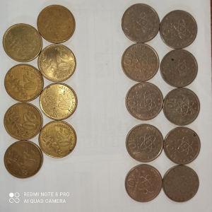 νομίσματα συλλεκτικα