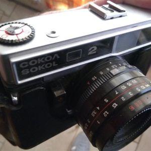 Αναλογική Φωτογραφική Μηχανή SOKOL 2