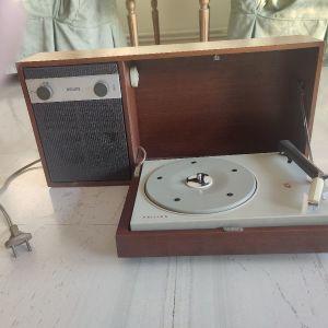 Πικάπ vintage Philips