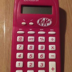Κομπιουτεράκι αριθμομηχανή kit-kat 1990 Συλλεκτικο