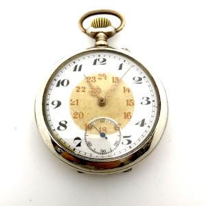 Ρολόι Τσεπης Ελβετικο