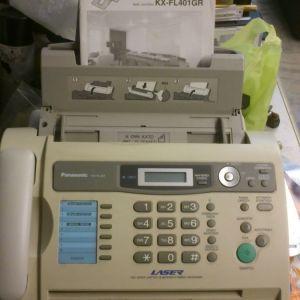 Φαξ φωτοτυπικό panasonic kxfl401 με τονερ και 2 φαχ αυτ τηλεφ. inkjet η θερμογραφικό χαρτί