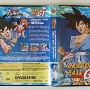 dvd παιδικά ( 8 δισκάκια )