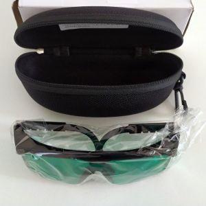 Γυαλιά βελτίωσης ορατότητας πράσινης δέσμης Laser