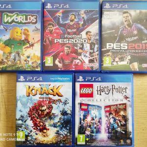 PS4 κασσετες