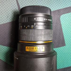 samyang 85mm 1.4 aspherical canon