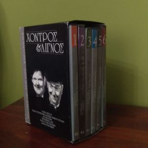 ΣΥΛΛΟΓΗ ΧΟΝΤΡΟΣ ΛΙΓΝΟΣ Κασετίνα 6 DVDs