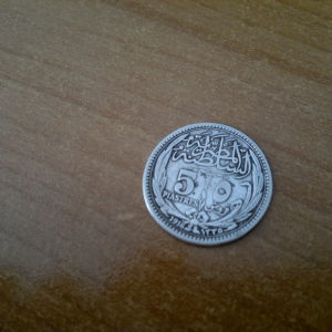 αιγυπτου 5 πιαστρες 1916 ( ασημι)