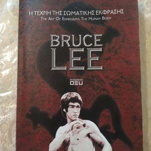 βιβλίο με τον Μπρους λη