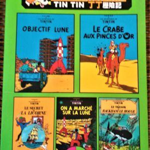 Πωλείται εισαγόμενο 12 -DVD BOX με τις animation ταινίες του Τεν Τεν