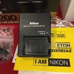Nikon D3200 Kit 18-55mm & 55-200mm μαζί με τηλεκοντρόλ, τσάντα, τρίποδο και WIRELESS ADAPTER