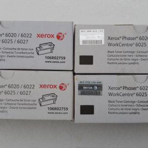 Μελάνια για εκτυπωτές Xerox