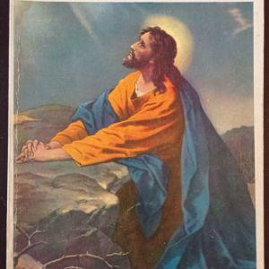 ΒΙΒΛΙΑ 62/100 ΙΗΣΟΥΣ Ο ΝΑΖΩΡΑΙΟΣ 1973