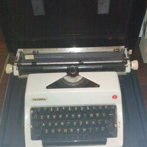 Γραφομηχανή Olympia με βαλίτσα μεταφοράς (λείπει το χερούλι)