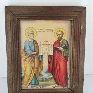 Εικόνα Οι Άγιοι Απόστολοι Πέτρος και Παύλος εποχής 1950