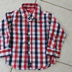 Sprider shirt 6-9 μηνών