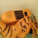 συσκευη τηλ