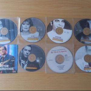 8 CD με ελληνική μουσική