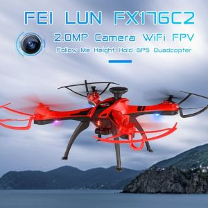 FEILUN FX176C2 GPS Brushed Τετρακόπτερο RTF WiFi FPV, Αυτόματη Αιώρηση, Follow Me, 2MP, ΞΕΠΟΥΛΗΜΑ!