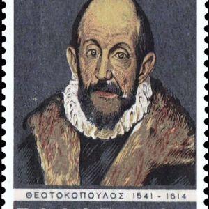 Θεοτοκόπουλος - Γραμματόσημο του 1965