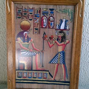 ΚΟΡΝΙΖΑ παπυρος αυθεντικος αιγυπτιακος