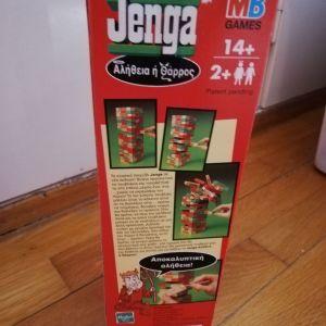 Πωλείται jenga