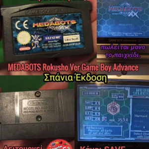 MEDABOTS ROKUSHO VER. Game Boy Advance Nintendo Cartridge RARE Video Game Σπάνιο