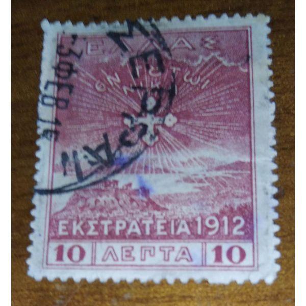 ekstratia 1912