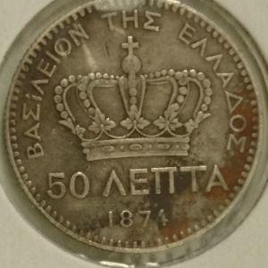50 ΛΕΠΤΑ 1874