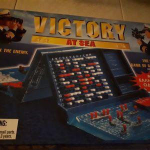 Επιτραπέζιο Victory at sea