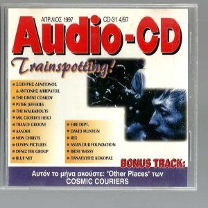 CD - Προσφορά του περιοδικού AUDIO (31) - Απρίλιος 1997 - Δείτε τη λίστα