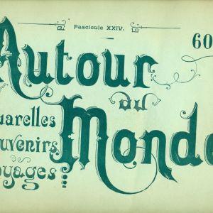 """ΠΑΛΙΑ ΒΙΒΛΙΑ. ΛΕΥΚΩΜΑ """" AUTOUR DU MONDE """".Παρίσι 1900.  ΠΕΡΙΕΧΕΙ 8 ΑΚΟΥΑΡΕΛΛΕΣ ΑΠΟ ΠΕΡΙΟΧΕΣ ΤΗΣ ΜΑΚΕΔΟΝΙΑΣ. ΘΕΣΣΑΛΟΝΙΚΗ, ΒΕΡΟΙΑ, κλπ. ΠΛΗΡΕΣ..."""