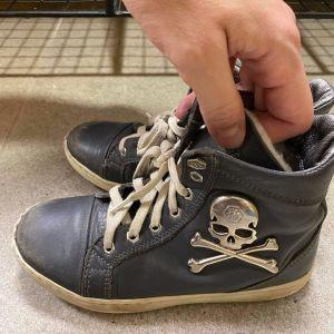 Philipp Plein δερμάτινα παιδικά παπούτσια -  no. 31