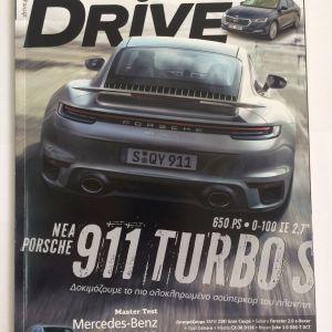Περιοδικά Αυτοκινήτου