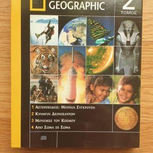 Ο Κόσμος Του National Geographic (Τόμος 2)