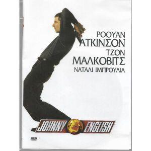 DVD / JONNY ENGLISH /  ORIGINAL DVD