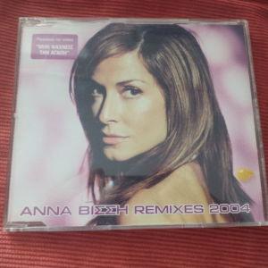 AΝΝΑ ΒΙΣΣΗ – 5 REMIXES CD single + video 2004 εγώ μωρό μου