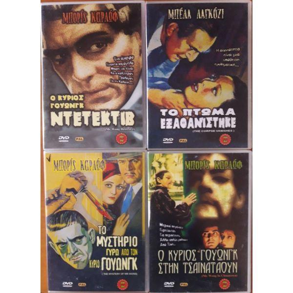 spania afthentika dvd horror/thriller/mystery/cult.