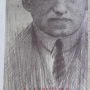 ΚΑΡΥΩΤΑΚΗΣ ΚΩΣΤΑΣ Άπαντα τα ευρισκόμενα - Φιλολογική επιμέλεια Γ.Π.Σαββίδης - Τόμος δεύτερος, 1966. Ιδιωτική βιβλιοδεσία, δέρμα στη ράχη.  Έχουν διατηρηθεί τα αρχικά εξώφυλλα.