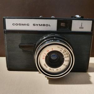 Lomo Vintage Cosmic Symbol.  35mm film camera με θήκη.