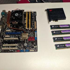 Hardware Υπολογιστή
