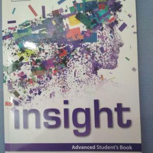 Insight, advanced student's book and advanced workbook, χωρίς σημειώσεις και γραμμένες ασκήσεις - ολοκαίνουριο