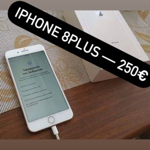 Apple iPhone 8 Plus 64GB Rose gold