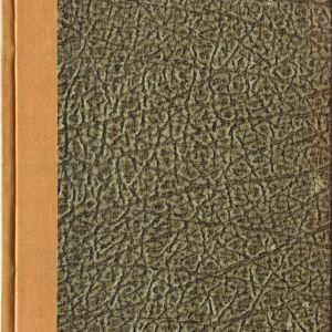 Σειραί, Δημ. Γρ. Καμπούρογλου - 1933