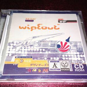 Wipeout 1 (PC, dos, windows)